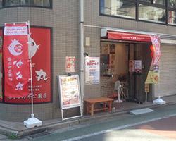 石神井公園店